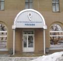 """торгово-производственная компания """"РОСКОН"""""""